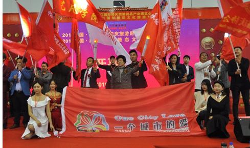中国婚礼研究院