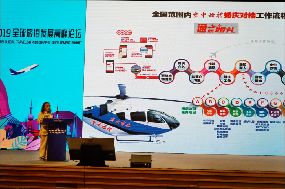 北京秉季婚道教育科技研究院